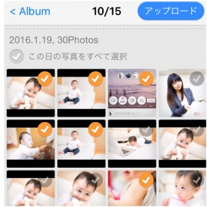 Evernote Camera Roll 20160120 134040