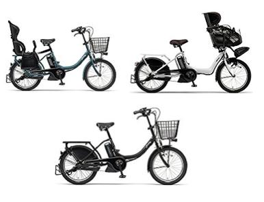 子供乗せ電動自転車:チャイルドシートは前か後ろ付きどちらが良い?