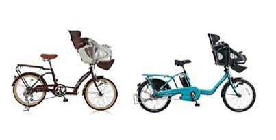 子供乗せ電動自転車:電動自転車買った方が良い?ギアだけでもOK?