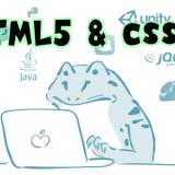 Code campでプログラミング講座を受けてみる1:HTML & css編